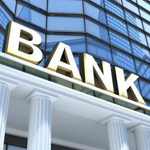 Банки Калининска