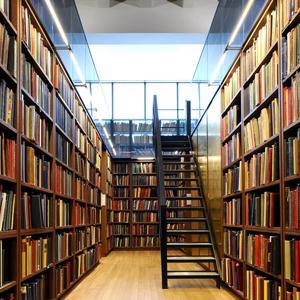 Библиотеки Калининска