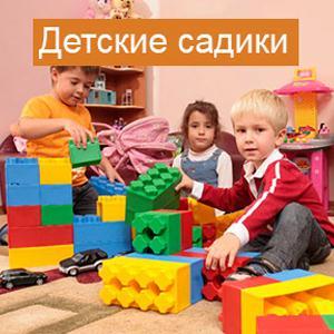 Детские сады Калининска