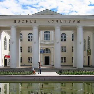 Дворцы и дома культуры Калининска