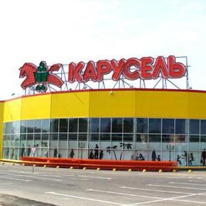 Гипермаркеты Калининска