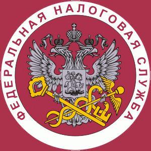 Налоговые инспекции, службы Калининска