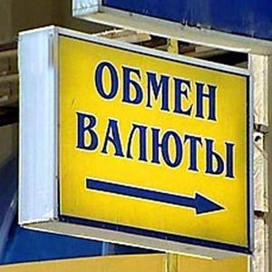 Обмен валют Калининска