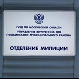 Отделения полиции Калининска