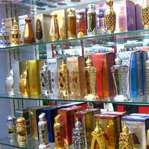 Парфюмерные магазины Калининска
