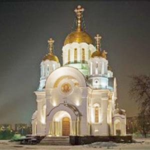 Религиозные учреждения Калининска
