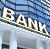 Банки в Калининске