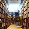 Библиотеки в Калининске