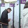 Центры занятости в Калининске
