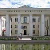 Дворцы и дома культуры в Калининске