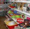 Магазины хозтоваров в Калининске