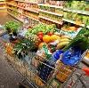 Магазины продуктов в Калининске