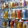 Парфюмерные магазины в Калининске