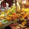 Рынки в Калининске