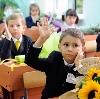 Школы в Калининске