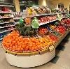 Супермаркеты в Калининске