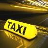 Такси в Калининске