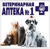 Ветеринарные аптеки в Калининске