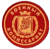 Военкоматы, комиссариаты в Калининске