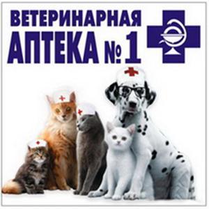 Ветеринарные аптеки Калининска